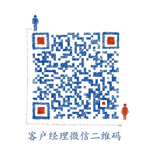 微信图片_20191127172638.jpg