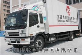 食品香港进出口货运通关服务