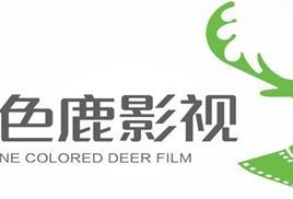 2021年無錫九色鹿,宣傳片廣告,學校宣傳片